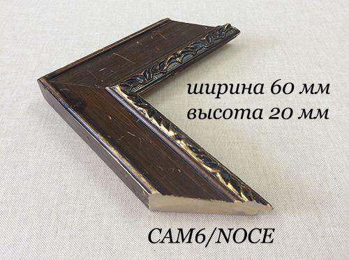 9f422cc6962ba508f31734f54ab89c63